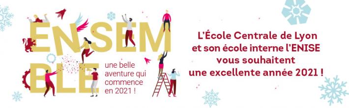 Bandeau newsletter carte de voeux 2021