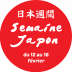 Logo Semaine du Japon Centrale Lyon